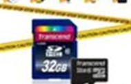 Transcend's Copy Protected Memory Cards Unveiled