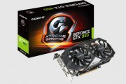 GIGABYTE Debuts New XTREME GAMING Graphics Cards
