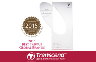 Transcend Honored with Taiwan's best global brands