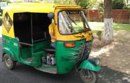 Paytm Funds auto rickshaw Aggregator Jugnoo