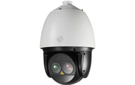 Tyco Introduces the New  Illustra Standard IP Cameras