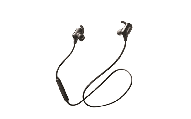 Jabra launches wireless headphones Halo Free