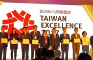 Zyxel bags Taiwan Excellence Awards