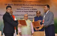 SAP signs MoU with Ministry of MSMEs over Bharat ERP
