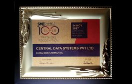 Central Data Systems Private Limited