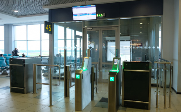 Domodedovo airport uses SITA technology during world cup