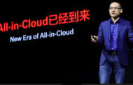 Alibaba Cloud Outlines Strategic Upgrade after a Decade of Success