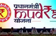 PM Unveiled Mudra Bank for MSMEs